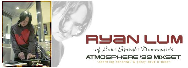 atmosphere99