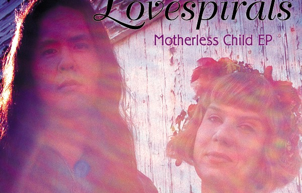 Motherless Child EP